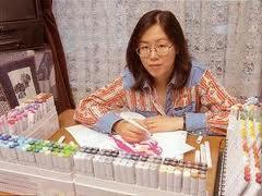Yun Koga